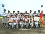 習志野市少年野球夏季大会 優勝!