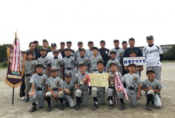 習志野市少年野球ジュニア大会 優勝!