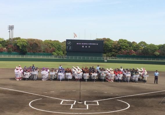 習志野市少年野球春季大会 開会式&1回戦