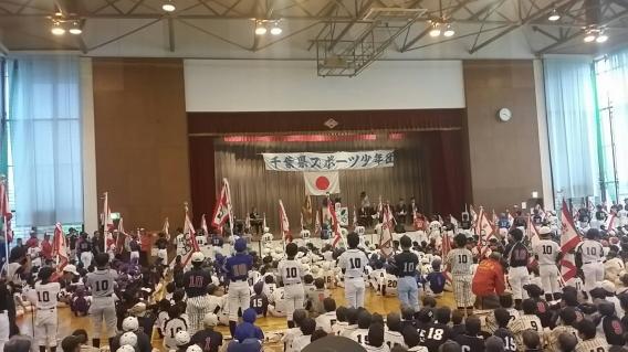 スポーツ少年団千葉県大会 開会式&1回戦