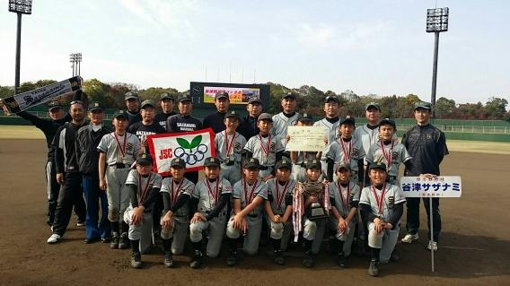 代表チーム 習志野市スポーツ少年団野球大会優勝!